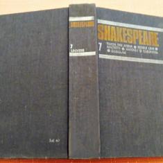 Opere Complete Volumul 7. Editura Univers, 1988 - Shakespeare
