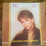 Vinil Deosebit Dida Dragan anii 80 - De exceptie