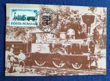 CFR Caile Ferate Romane - CP - Locomotiva cu aburi CALUGARENI 1869 - numerotata