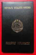 Pasaport diplomatic RSR Specimen / negru foto