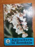 apicultura in romania aprilie 1980-cum poate devenii rentabila o stupina