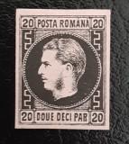 ROMANIA 1867 CAROL I,  20par. HARTIE SUBTIRE, LP 20c. VEZI FOTO!!!, Nestampilat