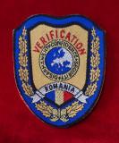Emblema misiune dezarmare, România Verification, Patch ecuson armata