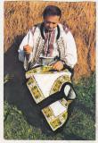 bnk cp Bistrita Nasaud - Arta populara - necirculata