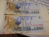 1000 LEI 1998 UNC SERIE CONSECUTIVA 2 BUCATI