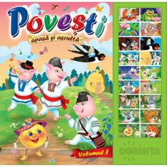 Carte cu sunete - Povesti (Vol. 1)/***