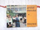 Ghidul elevului 1969 1970 editura agrosilvica RSR pionieri scoala elevi epoca