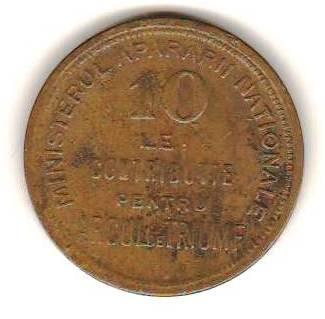 SV * Romania * JETON 10 LEI CONTRIBUTIE ARCUL DE TRIUMF * Minister Ap. Nationale