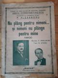 Partitura romaneasca interbelica
