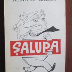 Salupa-Dumitru Badea