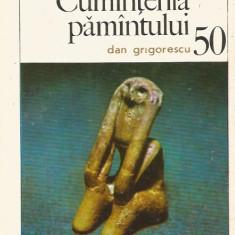 Cumintenia pamintului (50) - Dan Grigorescu