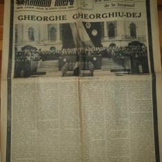 romania libera 25 martie 1965- inmormantarea  lui gheorghe gheorghiu dej
