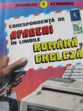 Corespondenta de afaceri in limbile Romana si Engleza - Adriana Chiriacescu , ..
