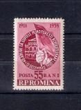 ROMANIA 1958 - 40 ANI DE LA LUPTELE DIN 13 DECEMBRIE 1918, MNH - LP 468, Nestampilat