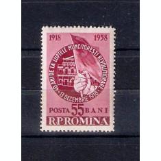 ROMANIA 1958 - 40 ANI DE LA LUPTELE DIN 13 DECEMBRIE 1918, MNH - LP 468