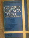 Gandirea greaca. eseisti contemporani, Kostas Assimakopoulos, Ed. Dacia