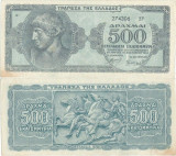 1944 (1 X), 500.000.000 drachmai (P-132b) - Grecia - stare aUNC!