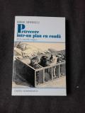 PETRECERE INTR-UN PIAN CU COADA, 4 + 1 COMEDII TRAGICE - MIHAI ISPIRESCU (CU DEDICATIE)