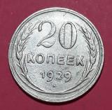 A5603 Rusia 20 kopecks kopeks 1929