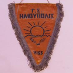 Fanion (vechi) fotbal -GS ILIOUPOLIS 1953 (Grecia)