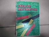 Analiza Matematica - Marcel Rosculet ,549904