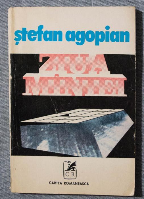 Ștefan Agopian - Ziua mâniei (Ziua mîniei)
