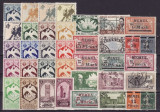 1829  - lot timbre Colonii franceze
