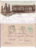 Salutari din Iasi- Gara - litografie 1899, Circulata, Printata
