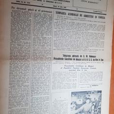 Sportul popular 28 iulie 1953-ciclism,motociclism,volei,fotbal