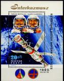 UNGARIA 1980, Cosmos, MNH, serie neuzata, Nestampilat