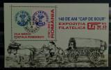 BC9, ROMANIA 1998, COLITA MNH, CAP DE BOUR, EXPOZITIA FILATELICA, Nestampilat