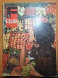 Flacara 3 octombrie 1970-hala centrala ploiesti,articol dina cocea