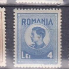 ROMANIA 1943-44, MIHAI I, SERIIE 7v. TIMBRE FISCALE POSTALE,MNH