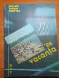 Almanah BTT - vacanta 1986 - steaua bucuresti a castigat cupa campionilor