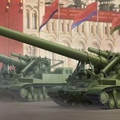 1:35 Soviet 2A3 Kondensator 2P 406mm Self-Propelled Howitzer 1:35