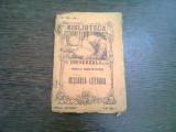 MISCAREA LITERARA - POMPILIU CONSTANTINESCU