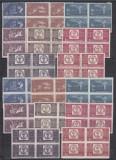 1958 LP 463 LP 463 a CENTENARUL MARCII POSTALE ROMANESTI BLOCURI DE 4 TIMBRE MNH, Nestampilat