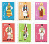 România, LP 995/1979, Costume naționale, MNH