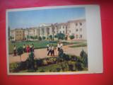 HOPCT 58228 FRUNZE/BISHKEK -UNIVERSITATEA IN 1956 KYRGYSTAN -CIRCULATA, Printata