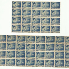 ROMANIA MNH 1945 - Uzuale Mihai I - fragment coala 80 L - 52 timbre