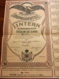 """Regatul României - Titlu de 2000 lei """"Împrumutul Intern de Consolidare 1935"""""""