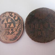 Lot 2 monede Rusia țaristă:1 Denga 1749 +1 Kopeika 1851 in stare slaba, Europa, Cupru (arama)