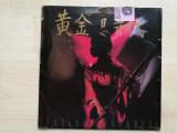 """Gyllene Tider - Teaser Japanese (EMI 1361297)(Vinyl/7""""), VINIL, emi records"""