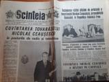 Scanteia 21 decembrie 1989 - cuvantarea lui ceausescu la radio si televiziune