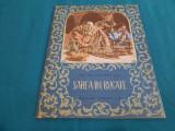 SAREA ÎN BUCATE/ PETRE ISPIRESCU/ ILUSTRAȚII VICTOR APOSTOLIU/1956