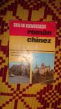 ghid de conversatie roman - chinez cu transcriere fonetica /93pagini