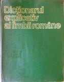 Cumpara ieftin DICTIONARUL EXPLICATIV AL LIMBII ROMANE , DEX , 1975