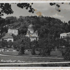 Carte poștală Brașov Parc