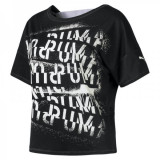 Cumpara ieftin Tricou Puma HIT FEEL IT TEE