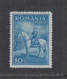 ROMANIA  1932  LP 97  CAROL II  -  CALARE   MNH